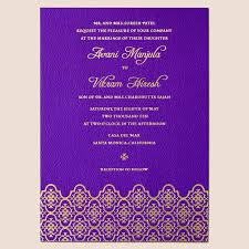Hindu Wedding Invitations Attractive Hindu Marriage Invitation Card 43 In Wedding