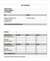 810036477167 printable invoice word ebay paypal invoice with