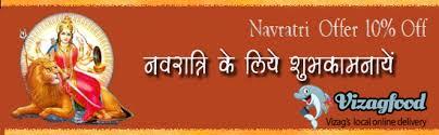 importance of nine days of navratri celebrate festival with vizag