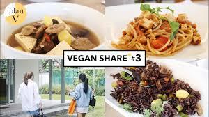 cuisine vegetalienne 3 healthy vegan food มาก นอาหารเพ อส ขภาพท ร านต น