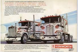 paccar canada kenworth silver edition 1979