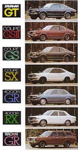 mazda car line 170 best mazda rotary images on pinterest mazda rotary and rx7