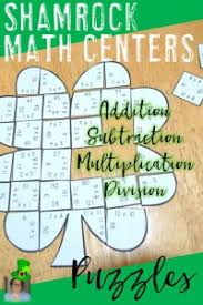 st patrick u0027s day art ideas multiplication math and activities