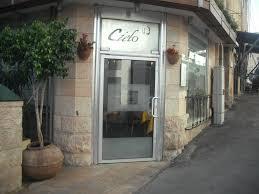 tisch family zoological gardens cielo restaurant jerusalem israel trip planner