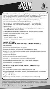 15 Best Art Teacher Resume by Resume Marketing Resumes Templates Education Section Of Resume