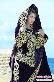 ملابس تقليدية جزائرية images?q=tbn:ANd9GcS8RnJ9ZV8mZ07EIA5kH1Zv5kp3l-FlZgbDPuNgFK_654Fg8GfYxQ