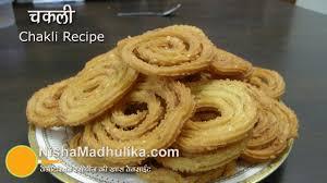 rice flour chakli recipe how chakli recipe murukku crispy rice chakri