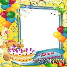 81 birthday card template disney card birthday template disney