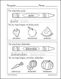 samut samot free printable worksheets for filipino kids page 8