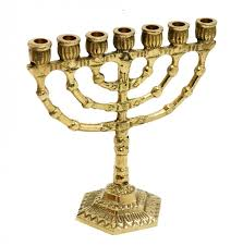 seven branch menorah my holy shop menorah seven branches myholyshop