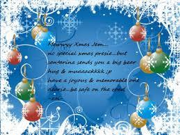 electronic christmas cards electronic christmas cards christmas cards email christmas card