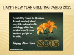happy new year greetings cards happy new year 2015 wishes and greetings