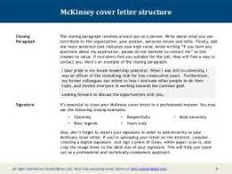 Sample Consulting Resume Mckinsey by Cover Letter Sample Inspector Roadway Inspector Cover Letter Cover