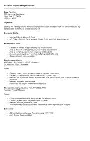 Assistant Project Manager Construction Resume Construction Administrative Assistant Resume Exles 28 Images