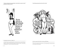 russian criminal tattoo encyclopaedia volume ii current