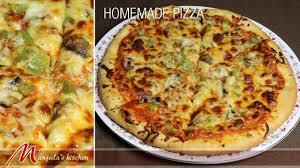 Manjula Kitchen Homemade Pizza Recipe By Manjula Youtube