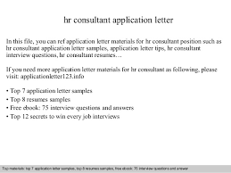 Hr Professional Resume Sample Esl Masters Essay Writers Site For Phd Organize Research Papers