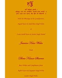 Our Wording Templates Madhurash Sikh Wedding Card Invitation Wedding Invitation Sample