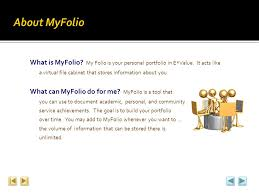 Virtual File Cabinet Welcome To Using Myfolio Ppt Download