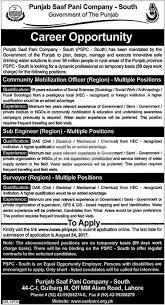 No Experience Social Worker Jobs Punjab Public Service Commission Ppsc Lahore Jobs 2017 Paperpk Jobs