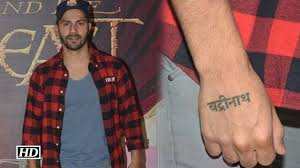 varun gets a new tattoo for badrinath ki dulhania youtube