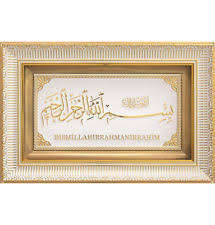muslim decorations home decor wholehalal