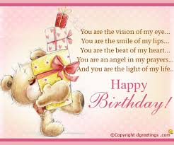 cute birthday messages cute birthday sms msg u0026 wishes