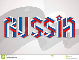 Colors Of Russian Flag Set Of Russian Ribbons In Flag Colors Stock Vector Image 41289512