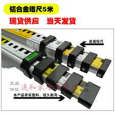 5 meters to feet aluminum alloy 3 meters 5 meters 7 meters tower feet retractable