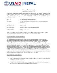 Field Technician Cover Letter Residency Cover Letter Gallery Cover Letter Ideas