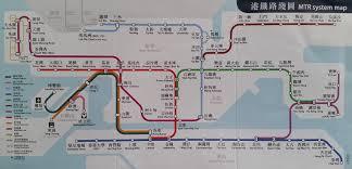 Hong Kong Subway Map by Hong Kong China U2013 Travelling Mug