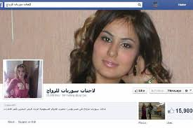 rencontre mariage rencontre femme syrienne pour