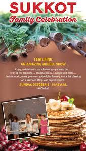sukkot for sale sukkot family celebration sunday october 8 2017 10 45 am