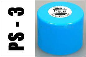 tamiya spray paint ps 3 light blue rc car online onlineshop
