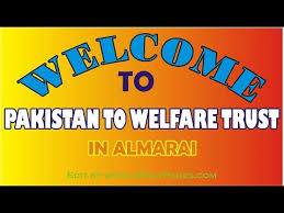 pakistan trust
