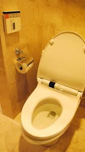 Japanese Wc Bidet N Y Hotel Offers A Japanese Toilet In Every Room