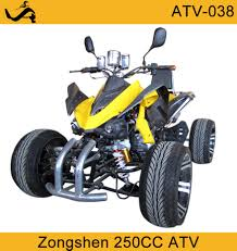 zongshen 250cc atv zongshen 250cc atv suppliers and manufacturers