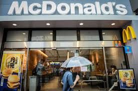 is mcdonald s open on thanksgiving 2017