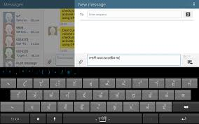 avro keyboard apk bornali keyboard 2 0 apk android productivity apps