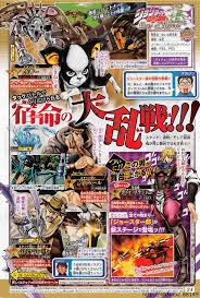 jojo s bizarre adventure jojo u0027s bizarre adventure eyes of heaven adds iggy dio and part