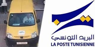 horaire ouverture bureau de poste ouverture des bureaux de poste durant ramadan