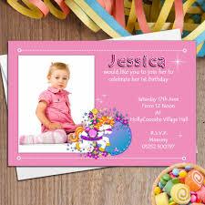 Customized Birthday Invitation Cards Doc Mc Stuffins Photo Birthday Invitations Invites Personalized