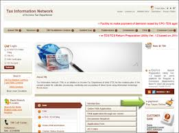 online income tin nsdl online income tax payment