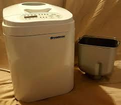 amazon com breadman tr444 2 pound rapid bake horizontal breadman