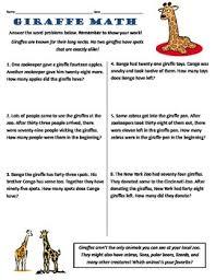 common core 2nd grade math word problems giraffe themed math