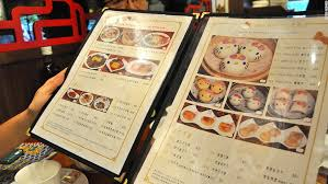 kitty chinese cuisine hong kong dim sum cnn travel
