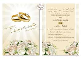 when should wedding invitations be sent when should invitations be sent out for a wedding
