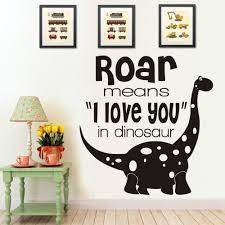 roar means i love you in dinosaur nursery wall decal kids wall roar means i love you in dinosaur nursery wall decal kids wall mural vinyl love wall decal sticker children room art decor black amazon co uk kitchen