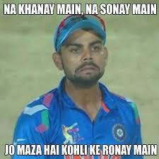 Funny Cing Meme - crying face of virat kohli funny images photos