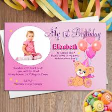 personalized birthday invitations gangcraft net